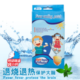 Fever cooling patch(3PCS)